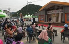 청도군, '청도시장 어울림 장터 행사' 개최