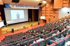 순천대, '개교 85주년 기념식'…새로운 100년 역사 창조 '다짐'