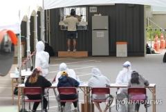신규확진 33명 수도권에 집중…해외유입·지역감염 지속