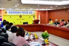 장성군, 문화관광해설사 역량강화 교육