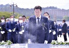 이용섭 광주광역시장, 5·18민중항쟁 제40주년 추모제 참석