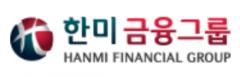 1조 부동산 자산 보유한 한미금융그룹은?