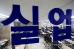 '코로나 충격' 8월 취업자 27만4000명↓…6개월 연속 감소