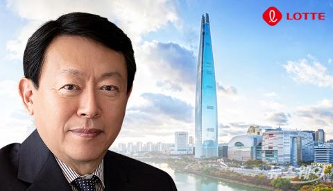 '그룹 컨트롤타워' 롯데지주 전략실 대폭 축소된다