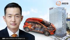 [배터리에 꽂힌 총수들]포스트 한화 이끌 김동관···'직제조' 대신 '후방산업' 공략