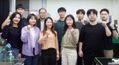 인하대 원수경, 한국고분자학회 'TCI 우수고분자연구상' 수상