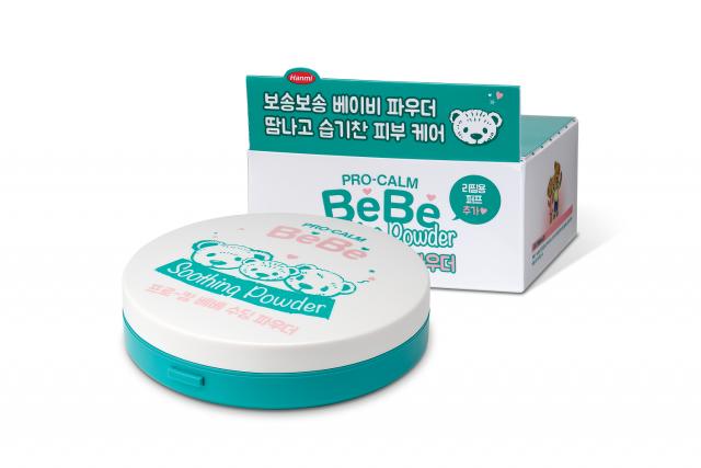 한미약품, 아이 땀띠 케어하는 '프로-캄 파우더' 출시