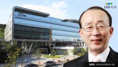 LIG넥스원,2020년 영업익637억…'미래분야' 기술 우위(종합)