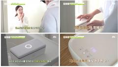 한국테크놀로지, 안티코 살균기 '코로나19 대응 제품' 인기
