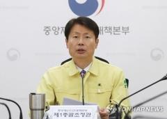 10일 부터 교회서 소모임·식사 금지…위반시 300만원 벌금