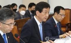 """與野 """"정의연 관리·감독 제대로 안 했다""""… 행안부 질타"""