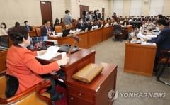 과거사법 행안위 통과…'형제복지원 재조사' 가능