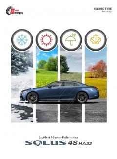 금호타이어,유럽 '솔루스4S HA32' 출시…올해 첫 신제품