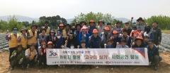 한국도로공사 광주전남, 유휴지 활용 '고구마 심기 행사' 실시