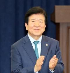 김진표 양보로 박병석 국회의장 추대 가능성