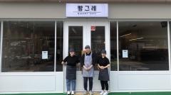 """하이트진로, 사회공헌 활동 강화…""""진심을 多하다"""""""