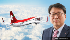 티웨이항공, 7월부터 국제선 운항 재개