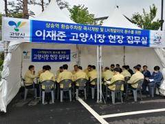 내유동·지영동 軍 낙석 2개소 철거...지역민 숙원 해결 外