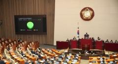 국회 본회의, 공인인증서 폐지법 통과…통신료 인가제 폐지