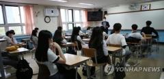 고3 내일 전국연합학력평가…전국 1835개교 응시
