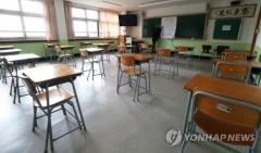 """""""등교했는데 발열""""…고3 등교 첫날, 전국서 학생 127명 이송"""