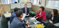 마사회 인천부평지사, 인보사업 심의...총 11,700만원 지원