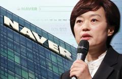 한성숙 네이버 대표, 4년 연속 국감행···ICT 업계 유일