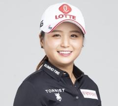 금호타이어,스포츠마케팅 재개…KLPGA 최혜진 후원