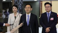 통합당, '김종인 비대위' 임기 내년 4월7일까지