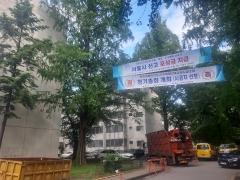 반포3주구 여전한 불법OS에 비난 받는 서울시·서초구청