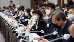 금융감독자문위원회 전체회의