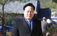 """김두관 """"반성없는 사면 반대한다"""""""