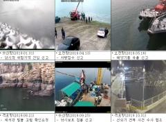 한국어촌어항공단, 국가어항 안전사각지대 해소...CCTV 설치 확대