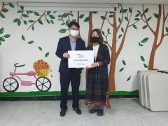 마사회 중랑지사, 장애인 무료급식소 개선 기부금 전달