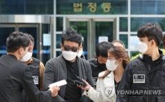 '아파트 경비원 폭행 의혹' 주민, 경비원 유족에 1억 손배소 피소