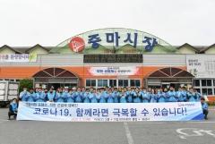 포스코, '기업시민 프렌즈 클럽' 착한 선결제 캠페인 펼쳐