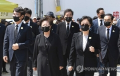 노무현 전 대통령 서거 11주기 추도식…봉하마을서 엄수