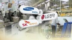 현금 확보 나선 기업들…삼성전자, 4조3000억원