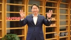 """'포스트 코로나' 성장전략 모색한 최태원…""""SK 기업가치 높이자"""""""