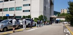 인천교통공사, 신입사원 채용 필기시험 합격자 337명 인성검사