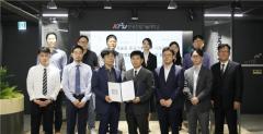 한국산업기술대-SK Telecom, '우수 중소기업 스마트 공장화 지원' 협약