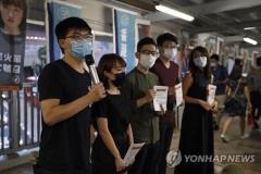거리에 나선 홍콩 시민들···홍콩 보안법이 뭐길래?