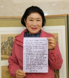 칠곡군 할머니, 에티오피아 6.25 참전용사에 '감사 손 편지' 화제