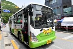 정선군 와와버스 6월 1일 첫 출발 버스완전공영제 실행