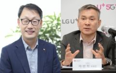 KT-LG전자-LGU+, AI 연합전선…SKT-삼성전자-카카오와 격돌