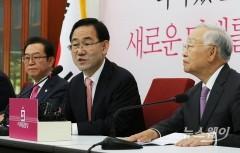 손경식 경총회장, 주호영 미래통합당 원내대표 접견