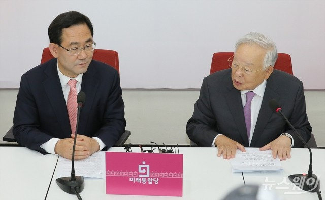 [NW포토]인사말하는 손경식 경총회장