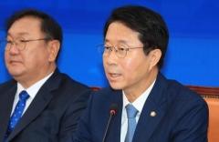 민주당, 21대 국회 개원에 맞춰 3차 추경 준비
