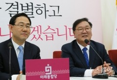 """김태년-주호영 만나 원구성 논의…""""기간 내 구성"""""""