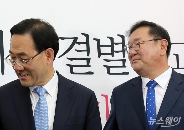 [NW포토]김태년-주호영 원내대표회동